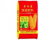 金谷嘉玉米
