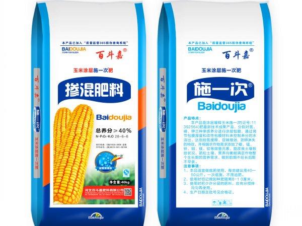 manbetx体育苹果下载施一次蓝玉米