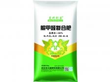 美科利华脲甲醛绿